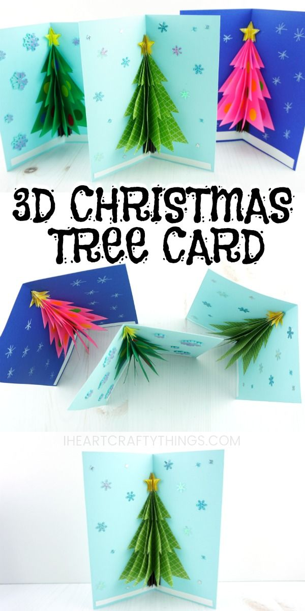 How To Make A 3d Christmas Card Christmas Card Crafts 3d Christmas Tree Card 3d Christmas Cards