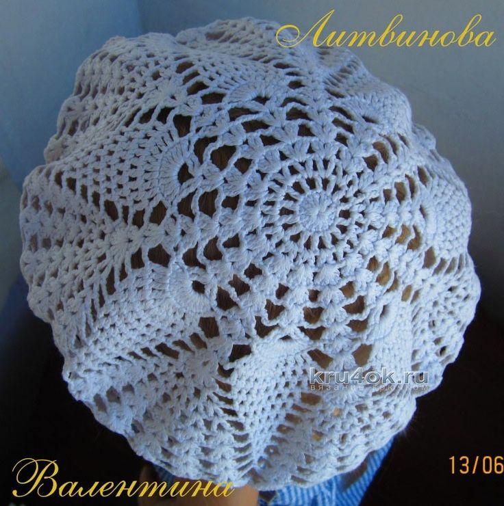 Берет крючком - работа Валентины Литвиновой вязание и схемы вязания