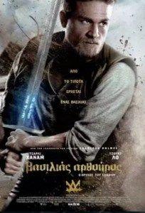 FeuGatoTv – Greek Subs - FeuGatoTv tainies online – Greek Subs