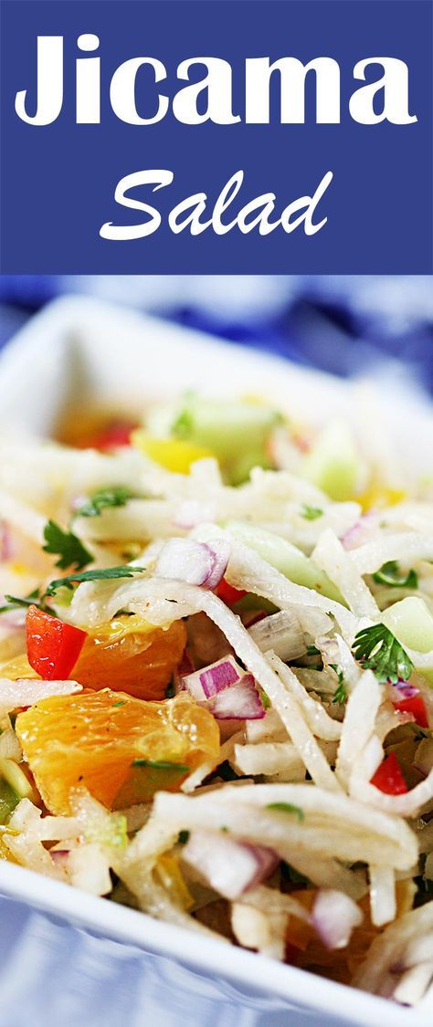 Crunchy, refreshing Jicama Salad with julienned jicama, bell peppers, red onion, cucumber, orange, and lime juice. Perfect accompaniment to Mexican food dishes.