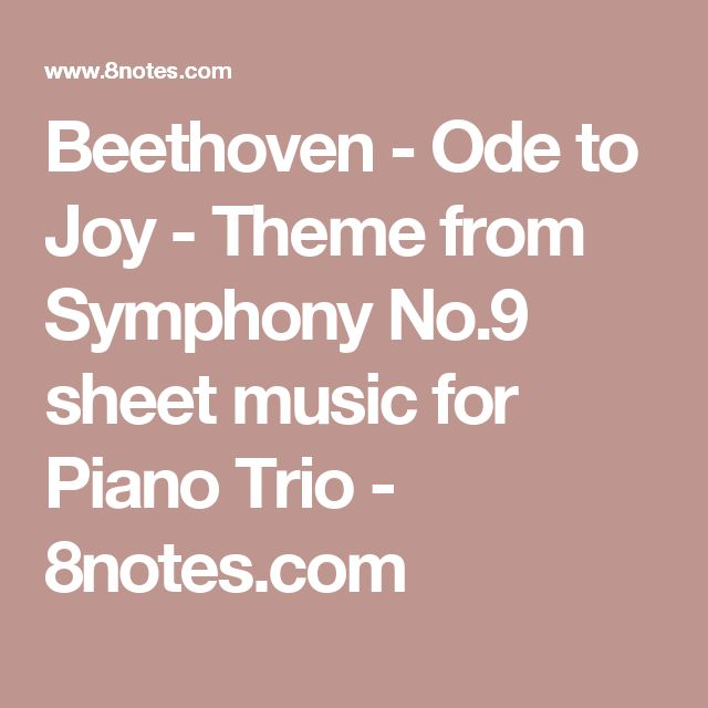 1000+ Ideas About Ode To Joy On Pinterest