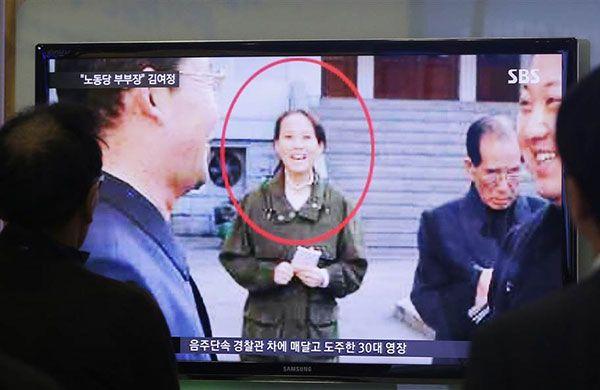 North Korea Leader Kim Jong Un's Sister Kim Yo Jong Gains Clout  Click here to view, http://imageusa.com/north-korea-leader-kim-jong-uns-sister-kim-yo-jong-gains-clout/  Check out our webpage  @ http://www.imageusa.com    #JewishMagazine #Jcommunityalerts #imagemagazine  #northkorea #KimJongUn