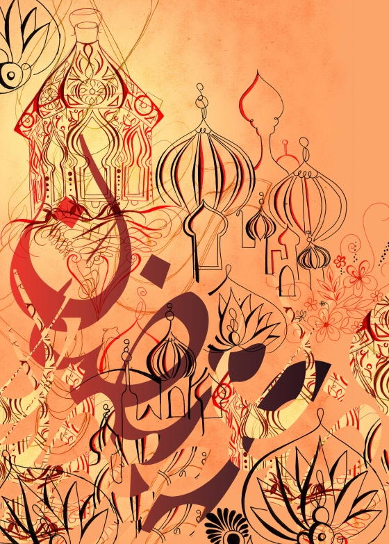 Image Making: Ramadan Greeting Card  http://www.maeceseirafi.com/index.php?/project/image-making/#