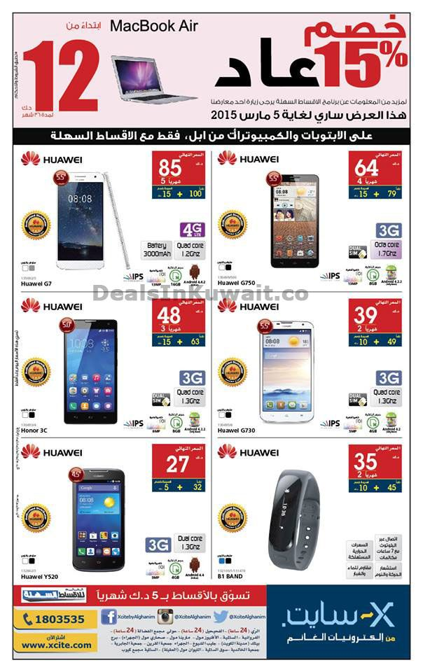 209 best Electronics Deals images on Pinterest | Consumer ...