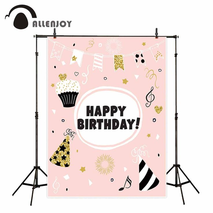 Allenjoy photo background Happy Birthday backdrop pink design with golden glitter cupcake dots and flags backgrounds