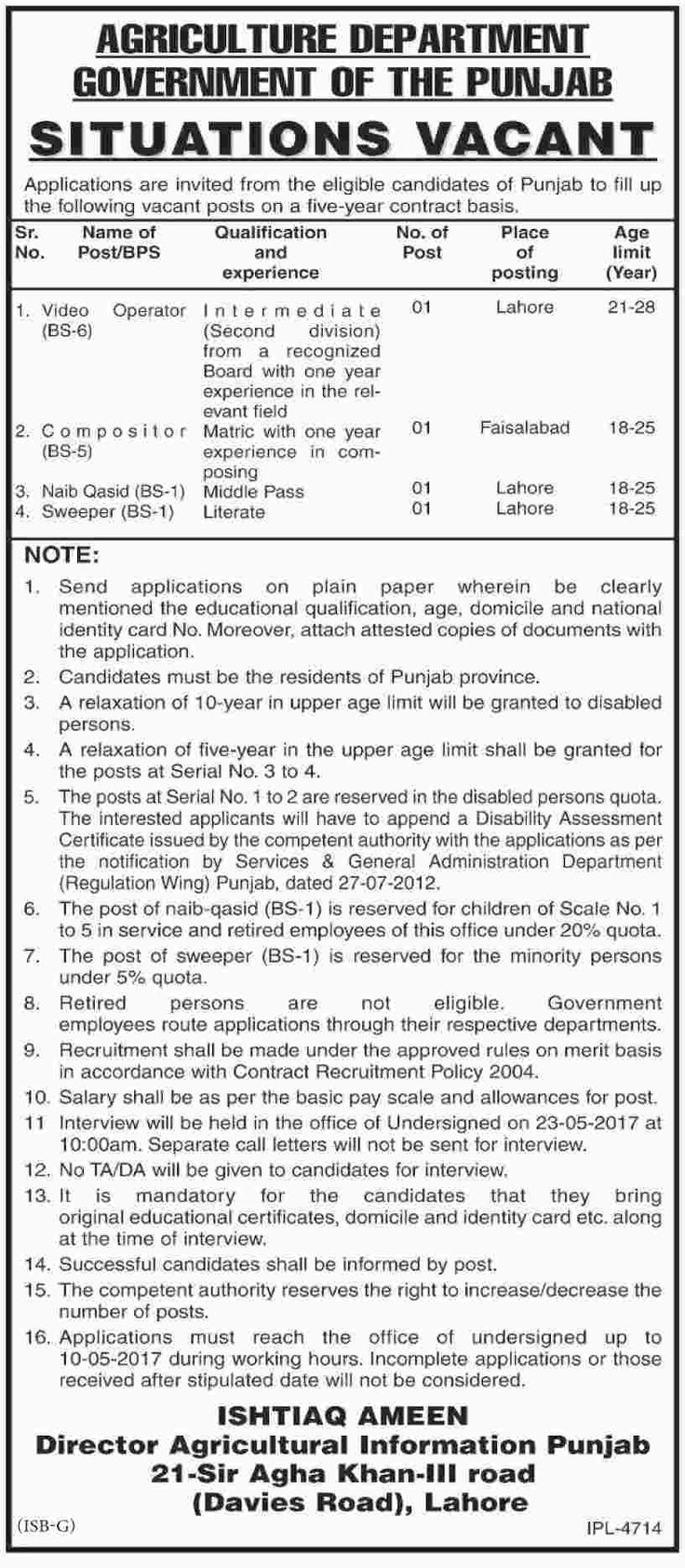 Jobs in Agriculture Department Lahore 2017