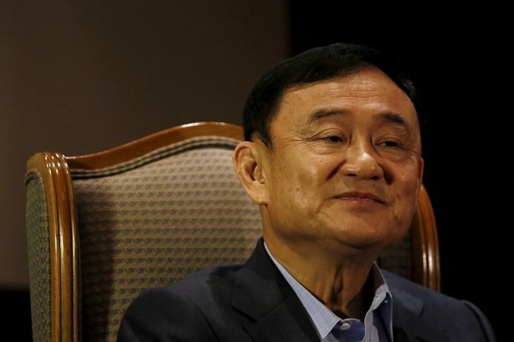 #world #news  Count me out of reconciliation, says Thailand's Thaksin