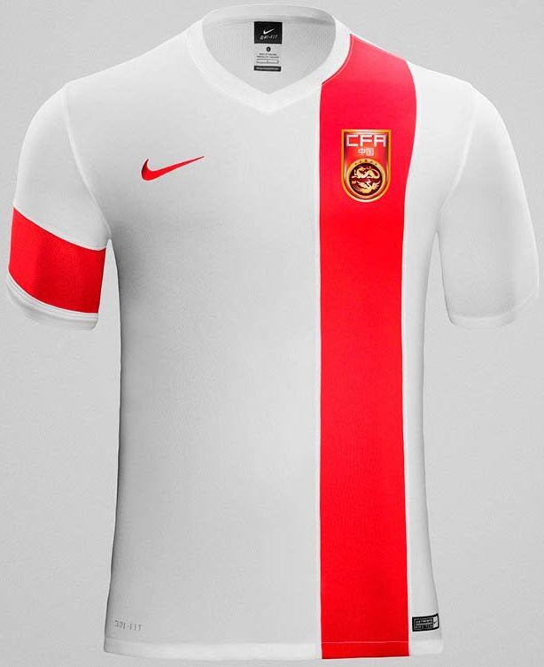 China 2015 Nike Away