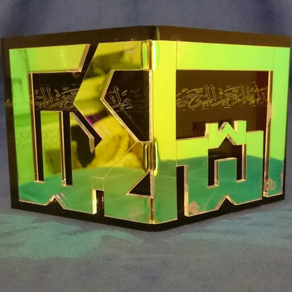 Check out this item in my Etsy shop https://www.etsy.com/uk/listing/237062848/laser-cut-acrylic-sculpture-of-the-kabah