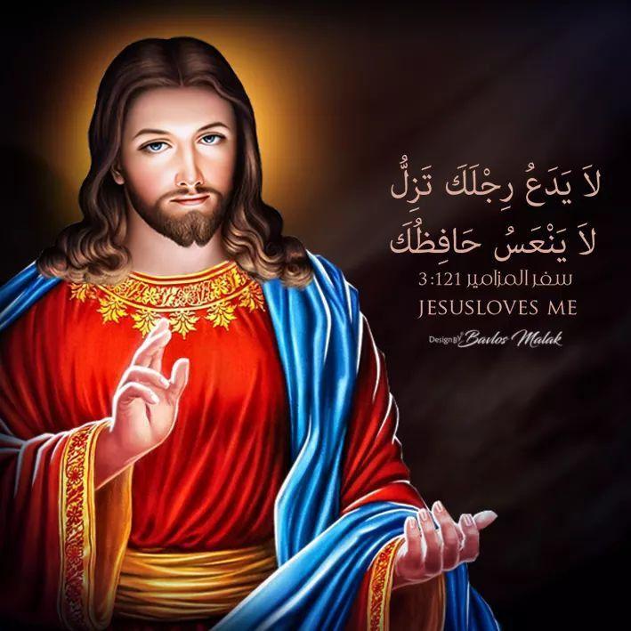 Pretty Jesus Pictures