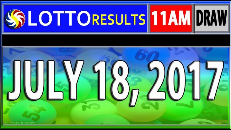 PCSO 11AM LOTTO RESULTS TODAY l JULY 18, 2017 (SWERTRES & EZ2 LOTTO)
