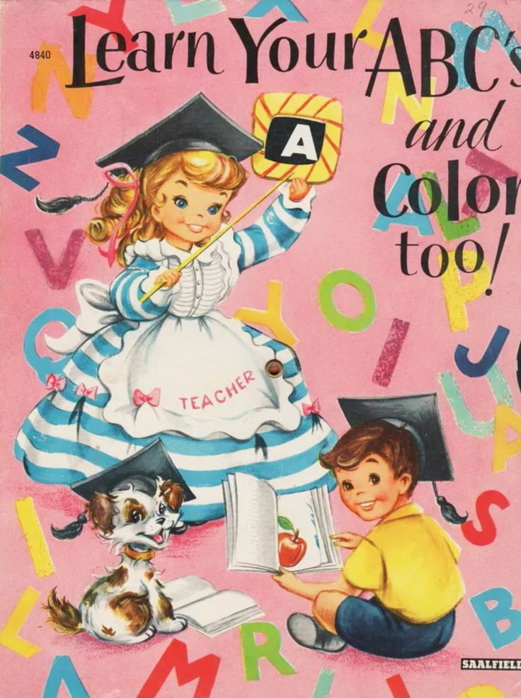Vintage Saalfield Coloring Book Learn Your ABCs And Color Too