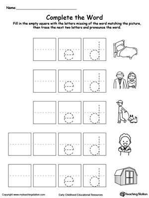 Worksheets Free Word Family Worksheets 1000 ideas about at word family on pinterest families sight words and work