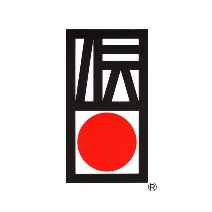Best 25 Japanese Logo Ideas On Pinterest Chinese Logo