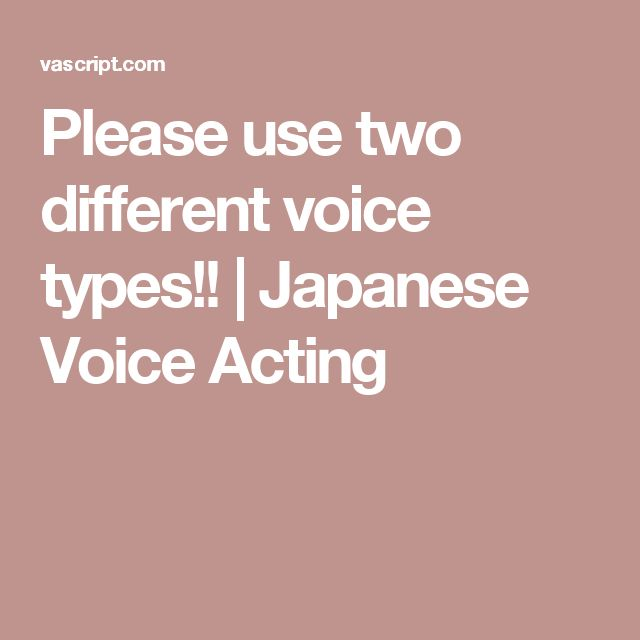 Please use two different voice types!! | Japanese Voice Acting