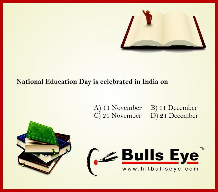 Give your answer at our FB page (www.facebook.com/hitbullseyedotcom). Update your GK for competitive Exam at gk.hitbullseye.com/.  Give CAT 2013 Free Mock Test  mba.hitbullseye.com/free_mock_cat/cat-2013-mock-test.php