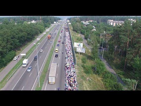 Крестный ход по Житомирской трассе - видео с воздуха