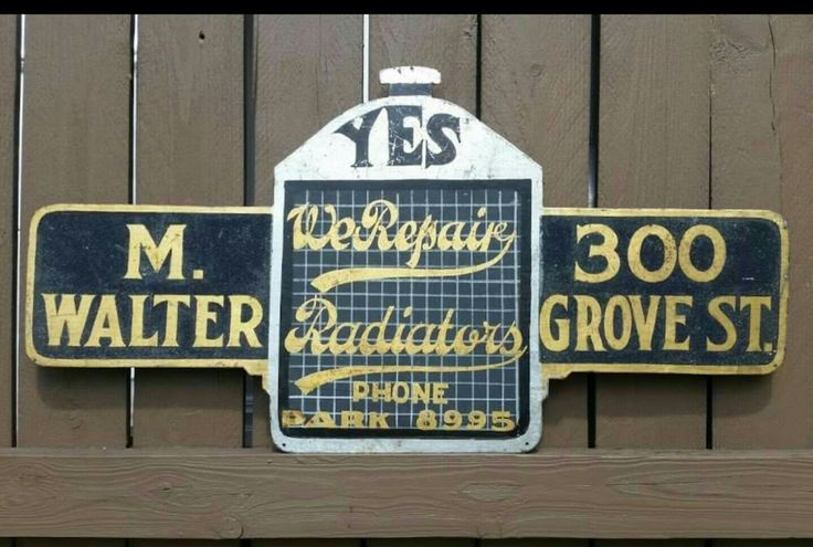 Original Sand-Painted Radiator Repairs Shop Sign