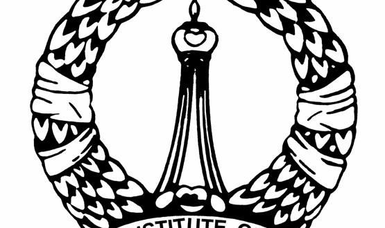Indian Institute of Science IISC Bangalore Recruitment 2016 Project Engineer cum Estate Officer
