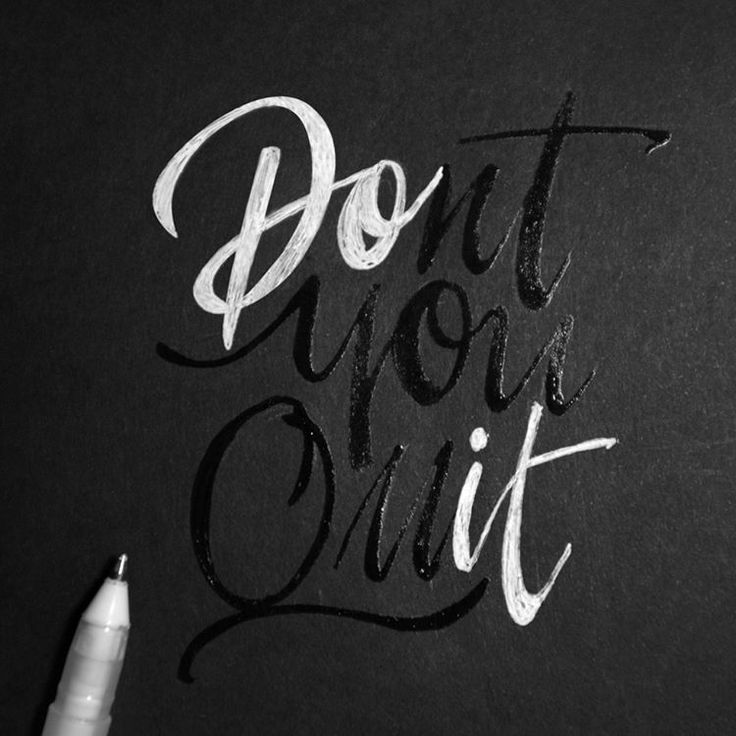 When something matters to you that much, don't quit on yourself. Do it! #366project