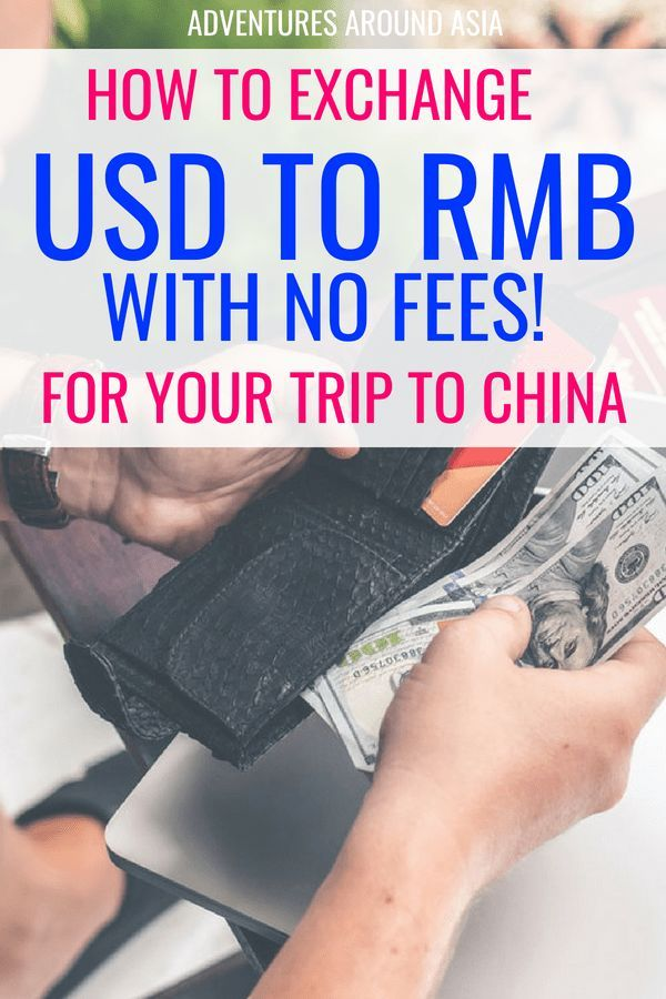 Change Usd To Rmb For Your Trip China If You Re Traveling In Ll Need Some Chinese Money Why Pay Atm Fees When Can Exchange