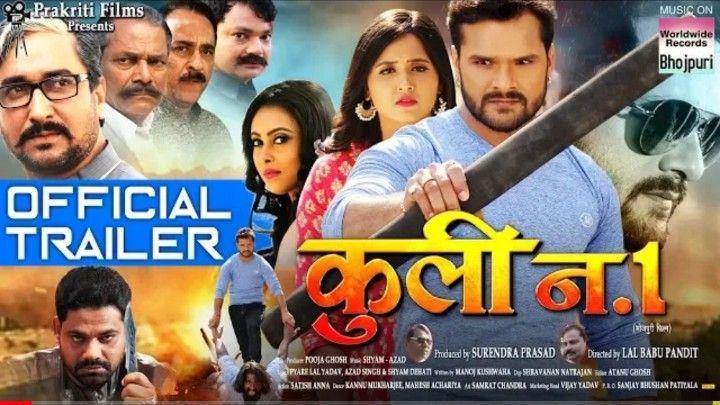 Pin On Bhojpuri Movie Sher Singh Full Movie Hd