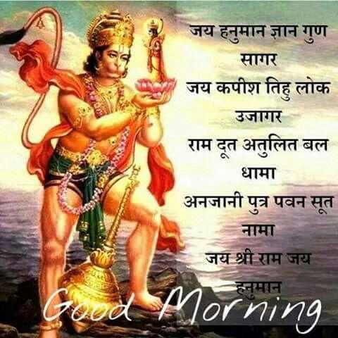 Tuesday Anmol Vachan, Su Vichar