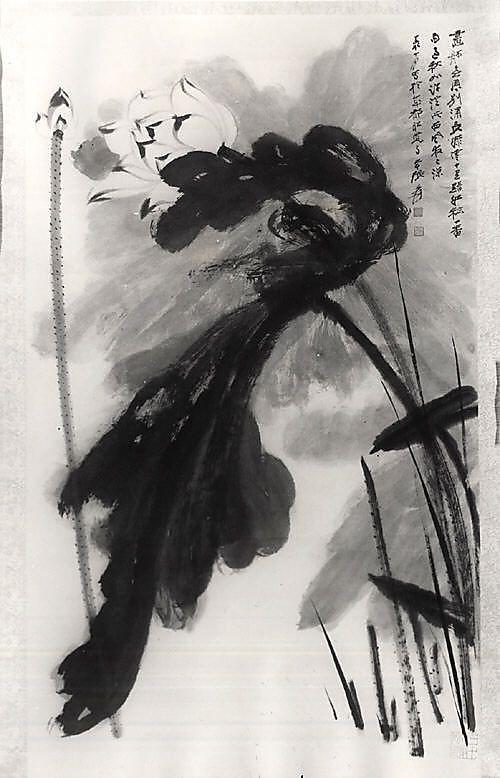 White Lotus Zhang Daqian  (Chinese, 1899–1983) Calligrapher:  Inscribed by Zhang Daqian (Chinese, 1899–1983)