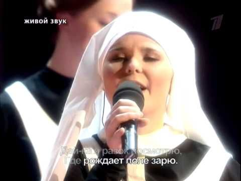 Пелагея и Дарья Мороз - Конь - YouTube