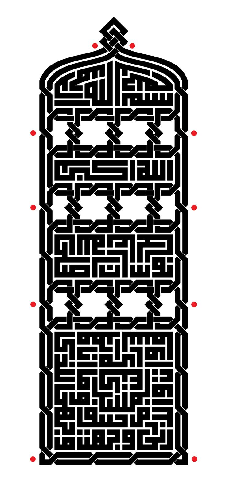 "https://flic.kr/p/f36Lyz | Salah | Arabic Square Kufic Calligraphy: 4 parts, from bottom-up: ""For me I have set my face firmly and truly toward Him Who created the heavens and the earth, and never shall I give partners to God"" [6:79], ""I intend to perform salah, for the sake of God, the most High"" [intention], ""God is the Greatest"" [takbir], and lastly, as the dome is the basmala."