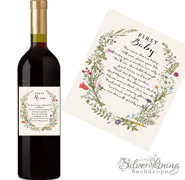 Marital Bliss Custom Wedding Wine Label Wrap By: 17 Best Ideas About Bridal Shower Poems On Pinterest