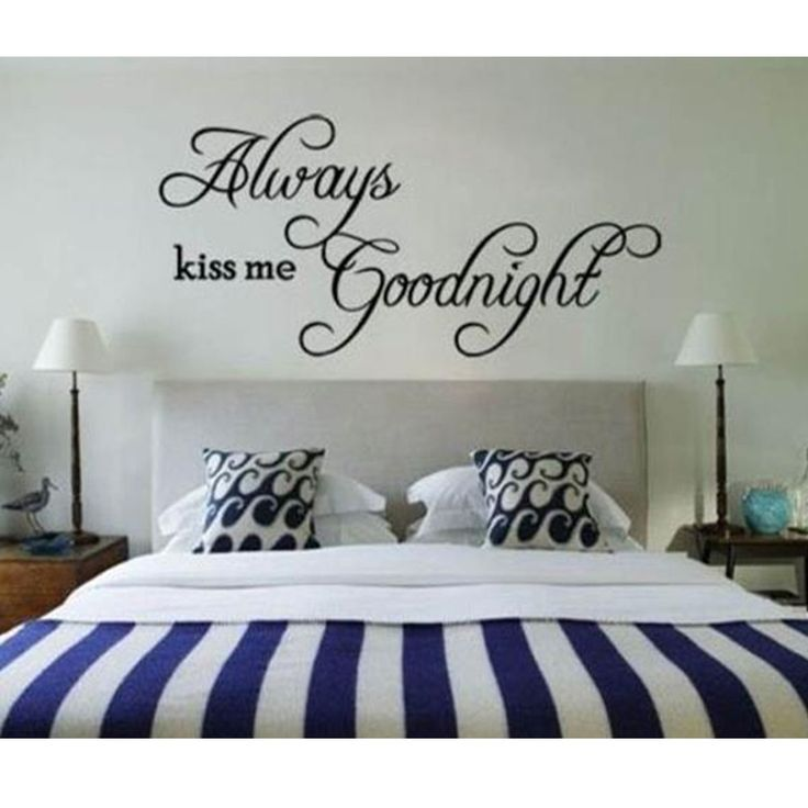 """Charlee Cooper """"Always Kiss Me Goodnight"""" Removable Wall Sticker"""
