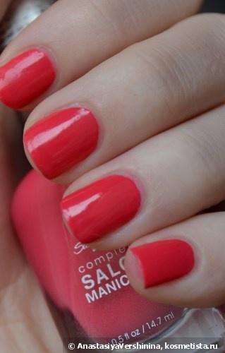 Sally Hansen complete Salon Manicure #540 Frutti Petutie