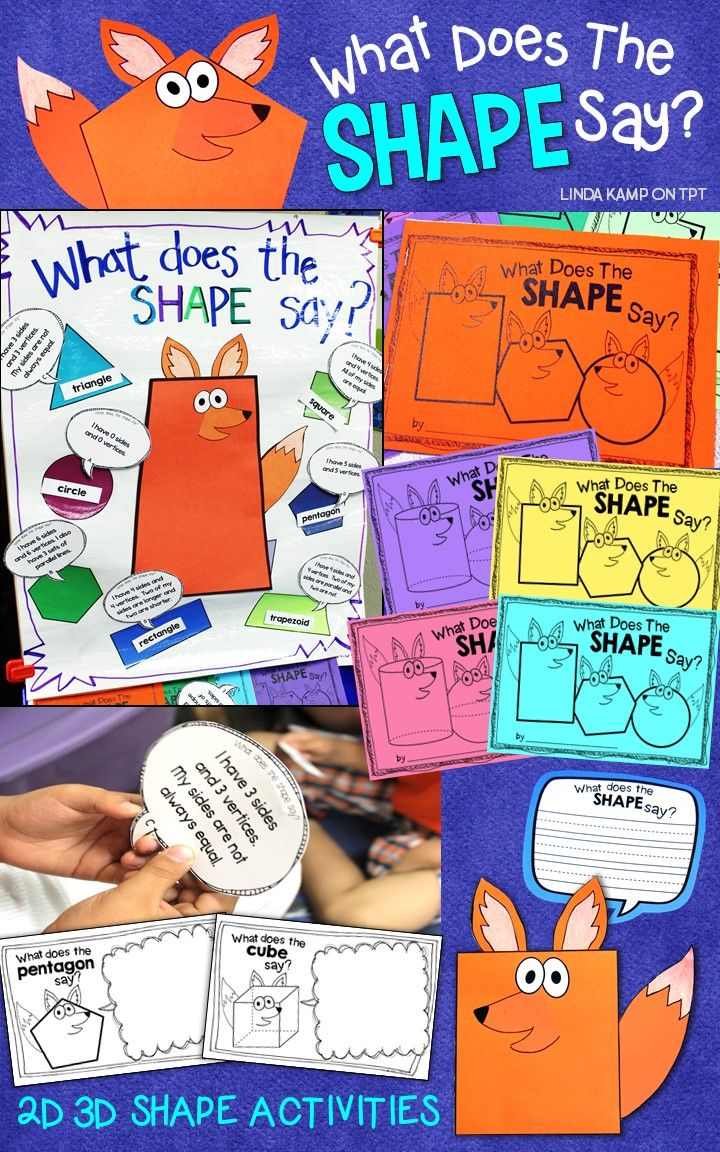 Looking for some seriously fun ways to teach 2D and 3D shapes? With these high engagement lessons and activities students work with shapes and attributes on the interactive anchor chart that doubles as a game board. Assess with the attribute booklets and get your class writing about math with the shape fox craft! For 1st, 2nd, 3rd grade shapes and geometry.