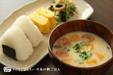 塩おにぎり、玉子焼き、胡麻和え、豆乳味噌汁で朝ごはん