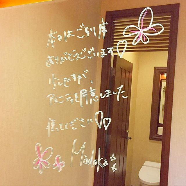 #きゃのwedding トイレの鏡♥️ . トイレの鏡にメッセージを書きました♥️ とは言ってもアメニティの紹介 時間がなさすぎて あまり書けなかったのが残念 書いてるときガウンに膝丈のストッキングってゆー なんとも変態ちっくな格好でした そして、アメニティとの写真も残ってない(笑) . でも! このメッセージがサプライズになったようで 『感激すぎて泣いた』 って後日友人から連絡がありました(笑) 鏡ごしに写真撮ってくれた人もたくさんいて 時間がない中でも やってよかったと思います . #結婚式準備#結婚準備#ウェディングニュース #プレ花嫁#日本中のプレ花嫁さんと繋がりたい #プレ花嫁仲間募集中#20160904 #2016夏婚#2016秋婚#2016wedding #埼玉花嫁#ずぼら花嫁#marry花嫁 #ウェディングソムリエアンバサダー #卒花#卒花嫁#marry本#ハナコレストーリー #marry本こだわり演出 #アメニティコーナー