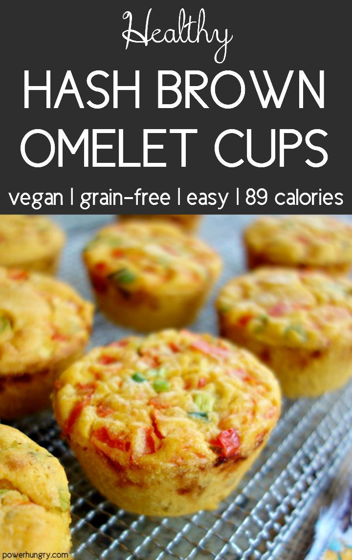 Make Your Good Morning Great With These Hash Brown And Chickpea Flour Omelet Cups Vegan Vegan Breakfast Recipes Vegan Casserole Hashbrown Breakfast Casserole