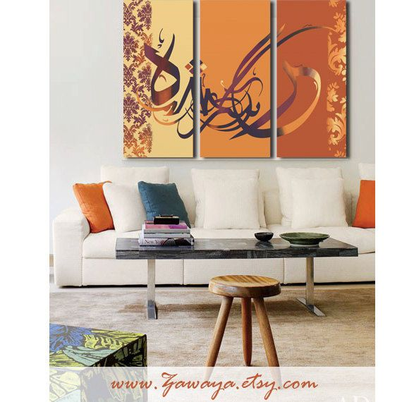 Orange yellow canavs art set of 3 Home decor painting print wall art, Arabic calligaphy available any color any size upon request design#56