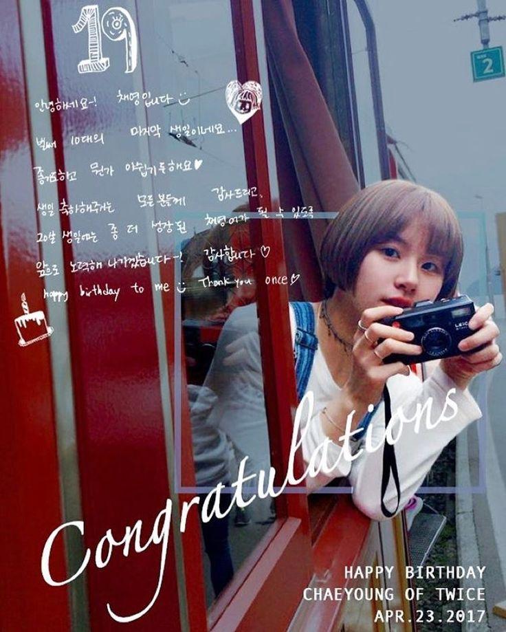#HappyChaeyoungDay#트와이스#twice#とぅわいす#トゥワイス#once#oncejapan#nayeon#jeongyeon #momo#sana#jihyo#mina#dahyun#chaeyoung#tzuyu#ナヨン#ジョンヨン#モモ#サナ#ジヒョ#ミナ#ダヒョン#チェヨン#ツウィ