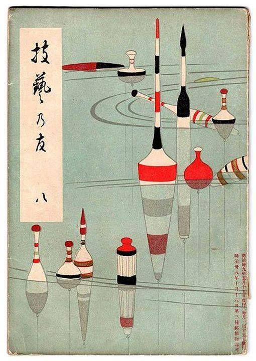 Floats, lithograph from late-19th century, Meiji era Japan.