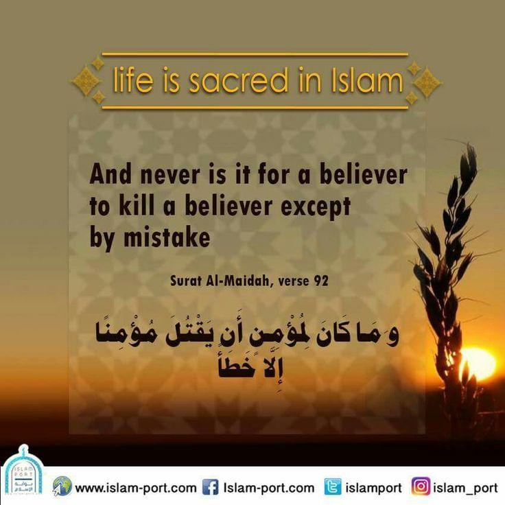 Islam, Koran, Sprüche