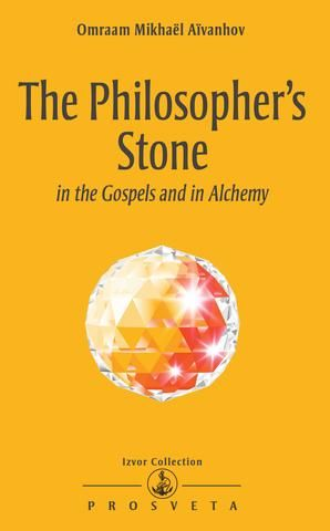 The Gospels can be understood and interpreted in the light of alchemical science. On the face of it, they are simply giving an account of the life of one man, Jesus, born two thousand years ago in Palestine, but while they recount the different stages of his life, from birth to death and resurrection, they are in fact also describing alchemical processes. In spite of being an object of condemnation by the clergy, since the Middle Ages alchemy has profundly permeated Christian mysticism and…