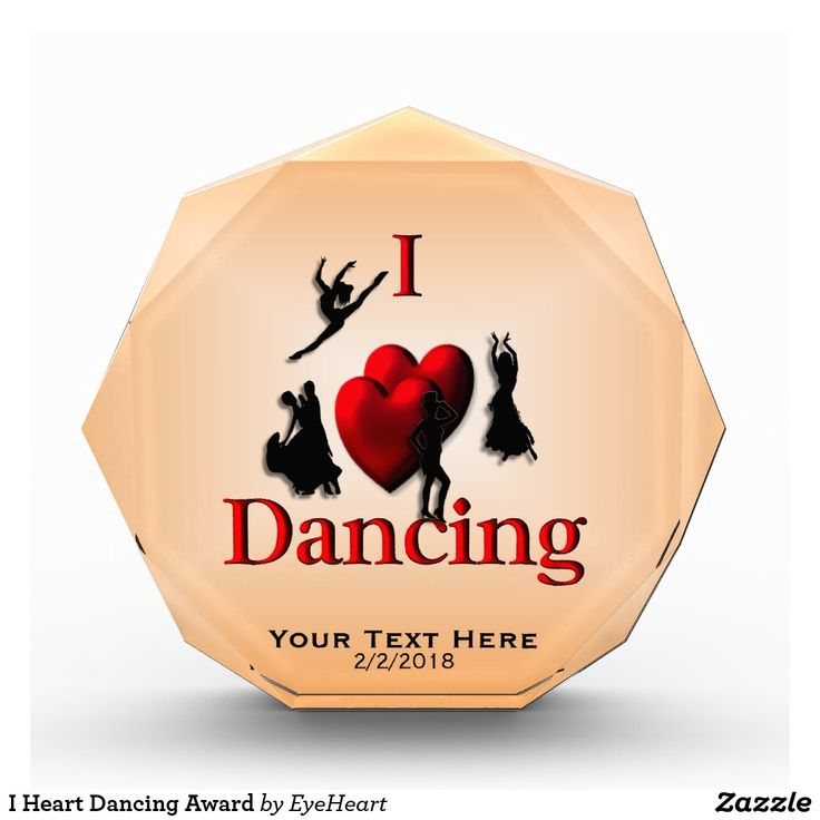 I Heart Dancing Award