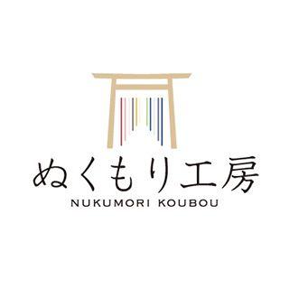 ぬくもり工房のロゴマーク。 江戸時代から織り始められた遠州綿紬、浜松の繊維デザインのルーツとさ