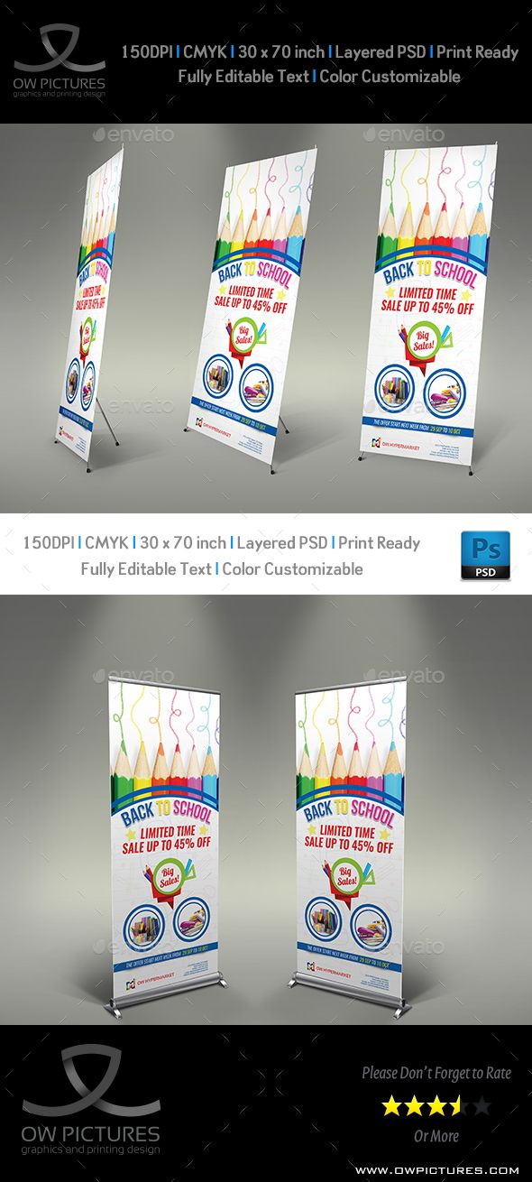 Back To School Signage Banner Roll Up Template - Signage Print Templates