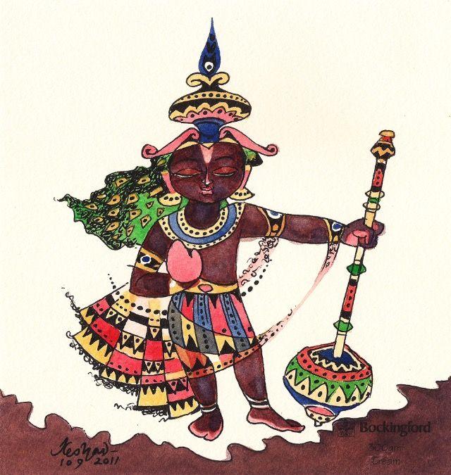 Udupi Krishna series. #Krishnafortoday