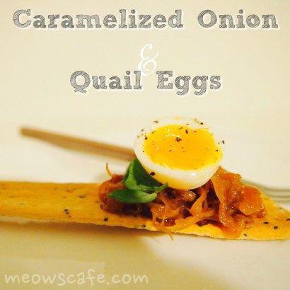 とろ〜り半熟うずらの卵とキャラメルオニオンの簡単おつまみ