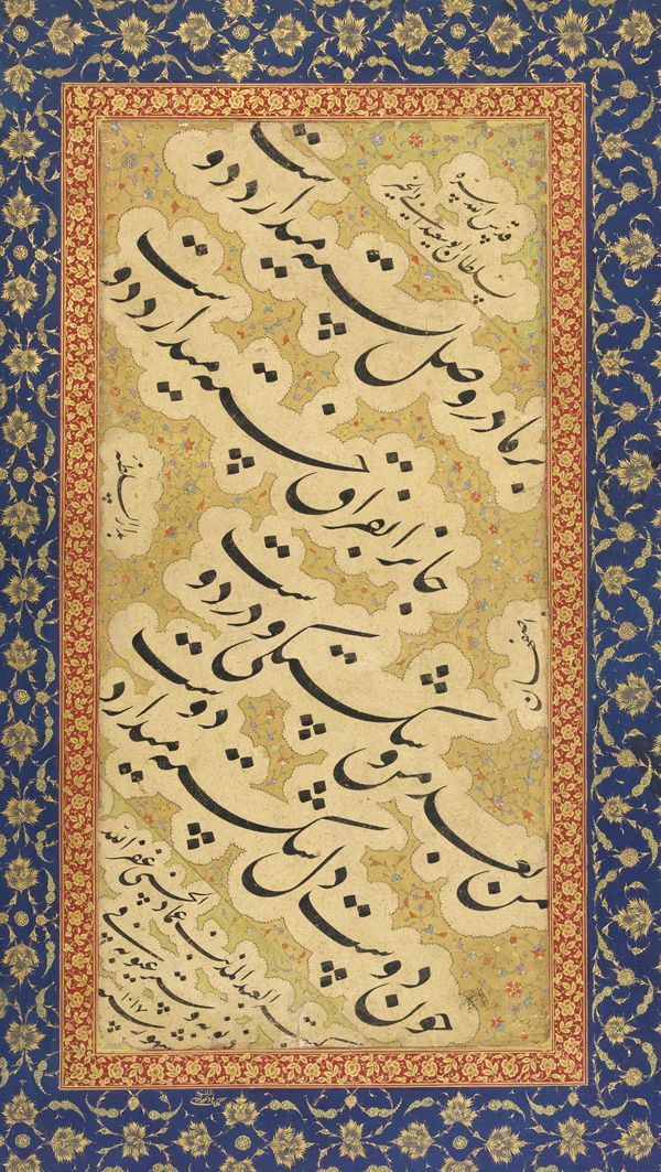 Page from the St. Petersburg album | calligraphy 1608-9, borders 1756-57  Imad al-Hasani , (Iranian, died 1615 (active Isfahan 1599-1615))  Mughal dynasty   Opaque watercolor, ink and gold on paper H: 30.5 W: 17.1 cm  India