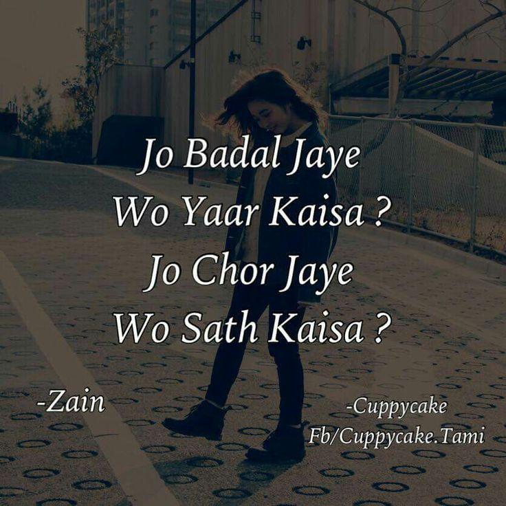 Punjabi Funny Quotes English