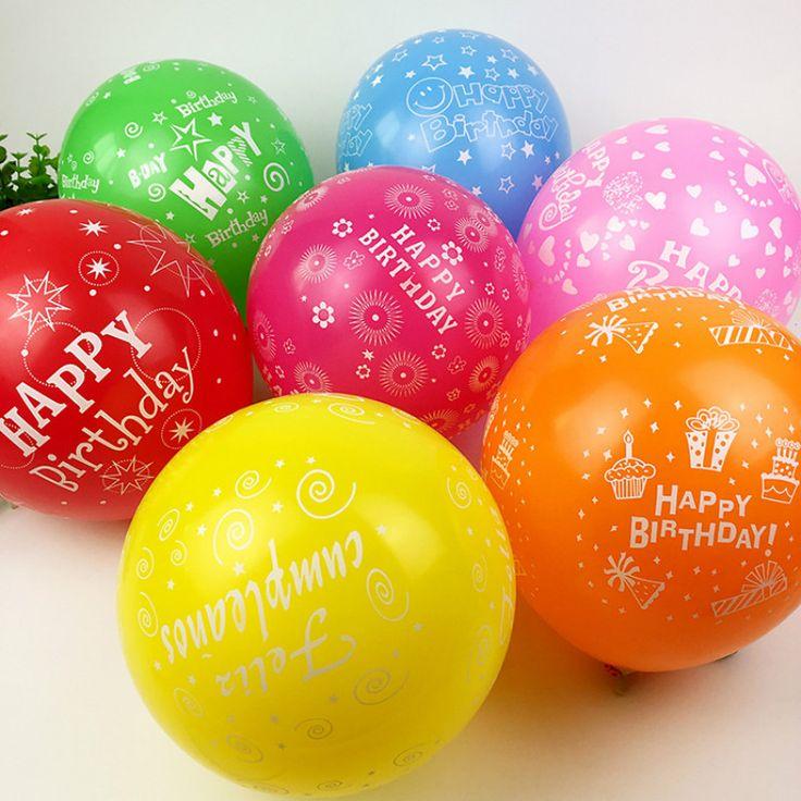 50pcs 12inch Balloons | Price: $7.95 | #babies #pregnancy #kids #mommy #child #love #momlife #babygirl #babyboy #babycute #pregnant #motherhood #photography #photoshoot
